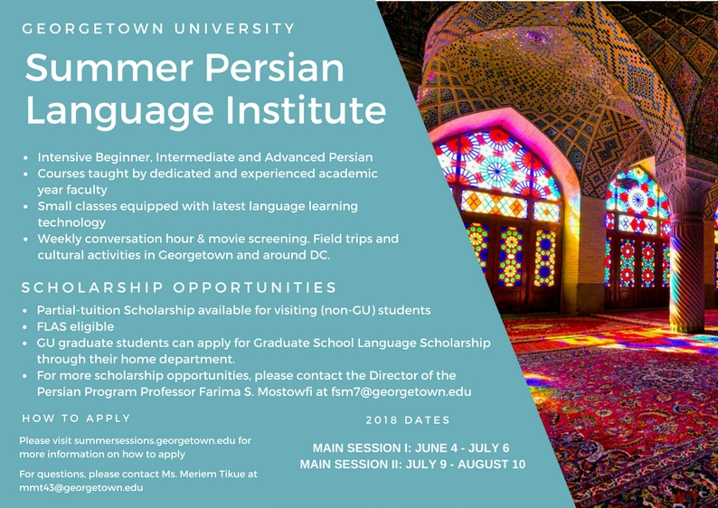 Program flyer - summer persian